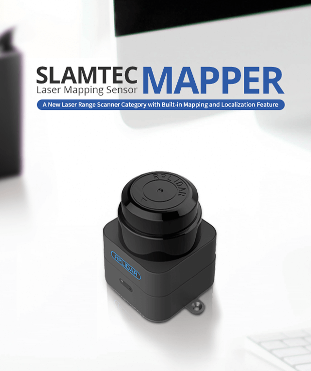 SLAMTEC Mapper Built-in Mapping and Localization Feature